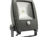 lg709s-30w-led-floodlight-with-sensor-ip65orig