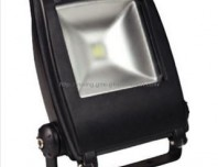 lg710-50w-led-floodlight-ip65orig